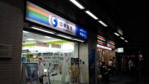 台北市内の中華電信のキャリアショップ