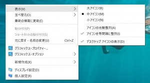 desktop_migiclick_01